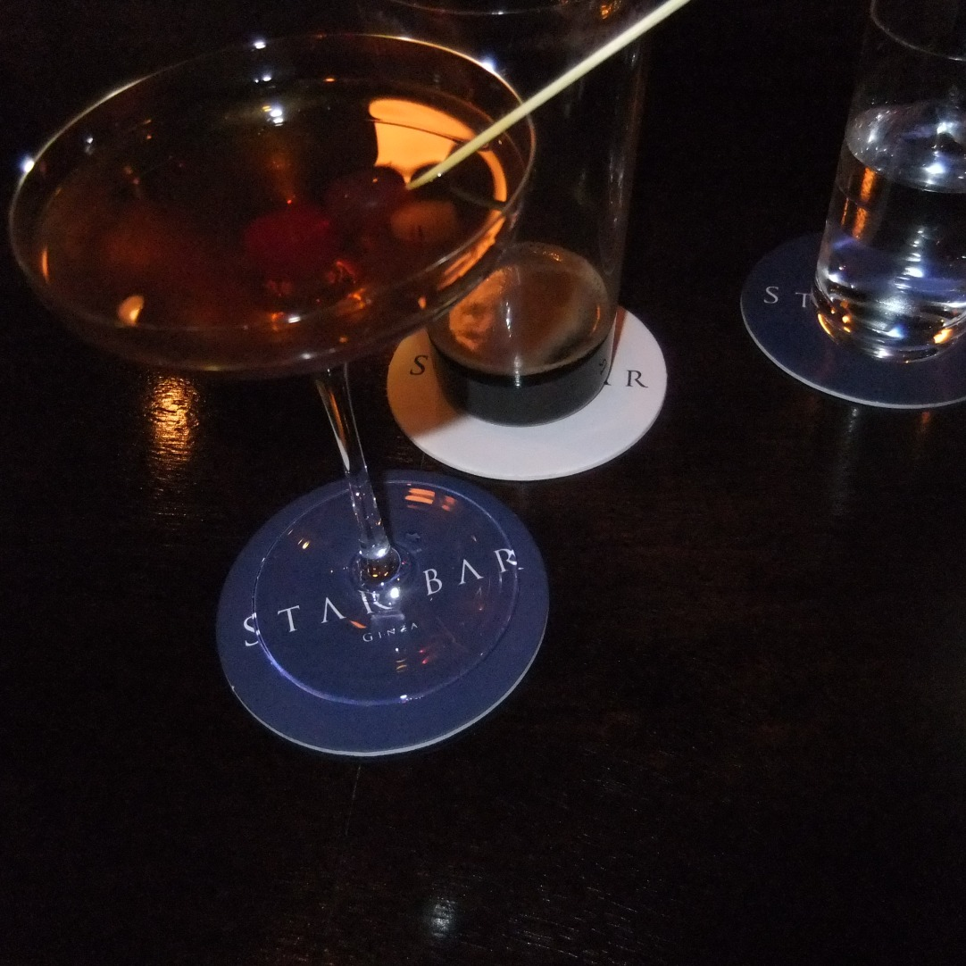 The Star Bar Ginza