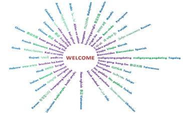 worldfest_welcome